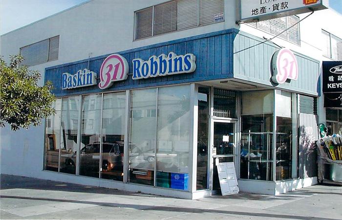Baskin Robbins Headquarters Photo