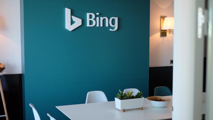 Bing Headquarters Photo