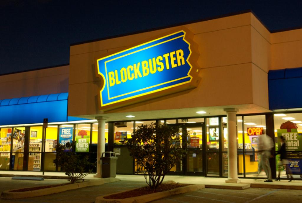 Blockbuster Corporate Office Photo