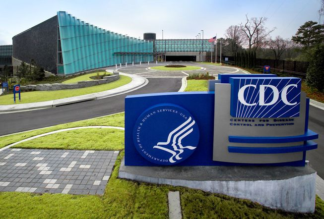 CDC Corporate Office Photo