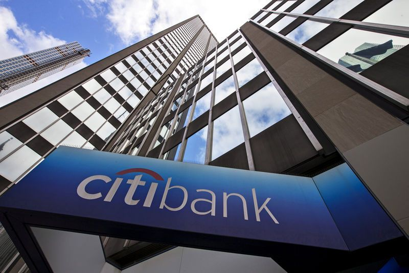 Citibank Headquarters Photo