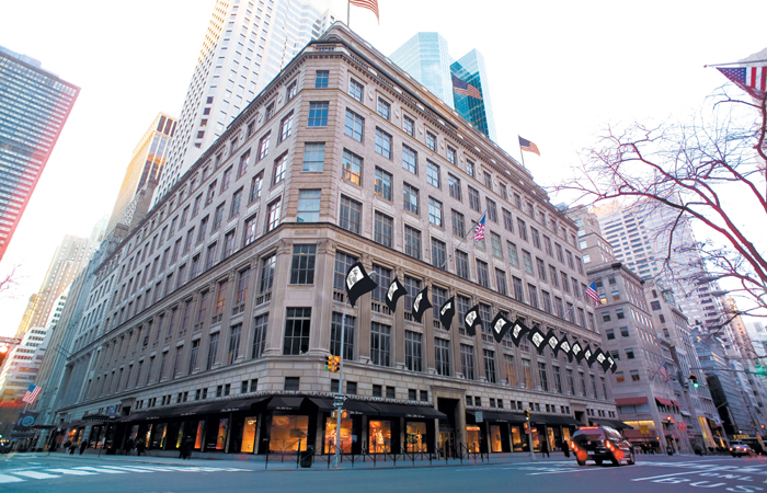 HBC Saks Fifth Avenue Headquarters Photo