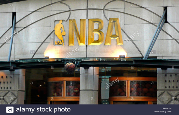 NBA Headquarters Photo