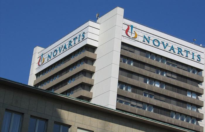 Novartis US Headquarters Photo