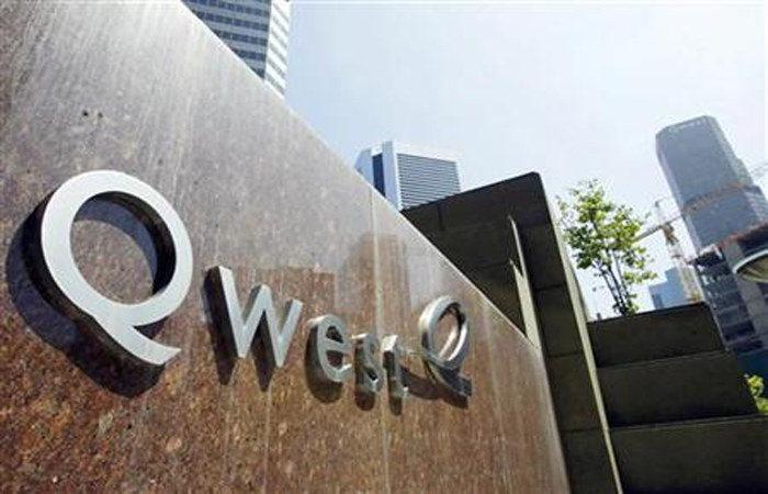 Qwest Headquarters Photo