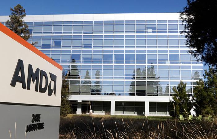 AMD Corporate Office Photo