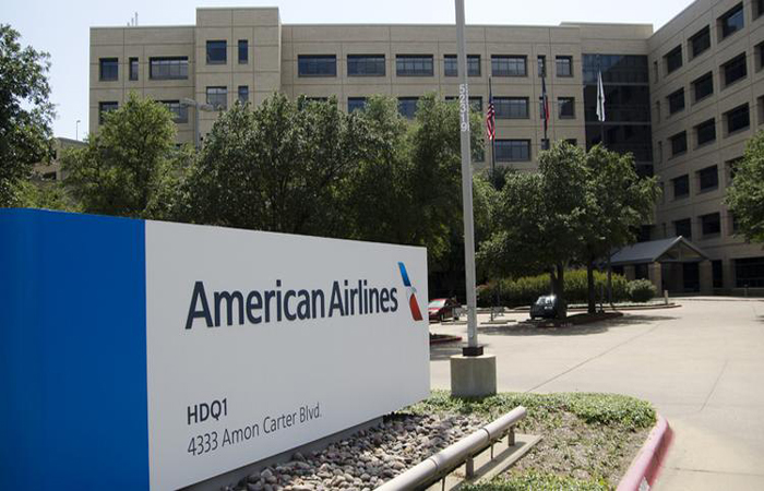 American Airlines Headquarters Photo