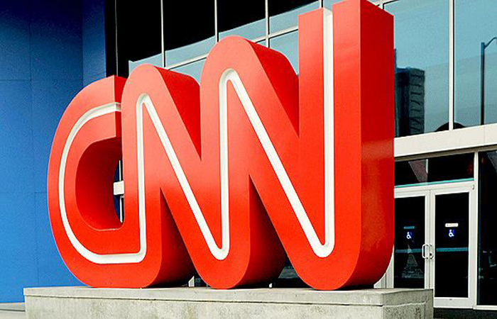 Cable News Network Corporate Office Photo