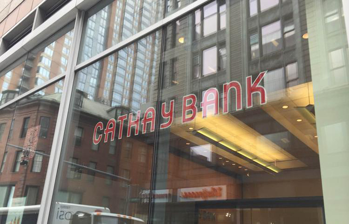 Cathay Bank Corporate Office Photo