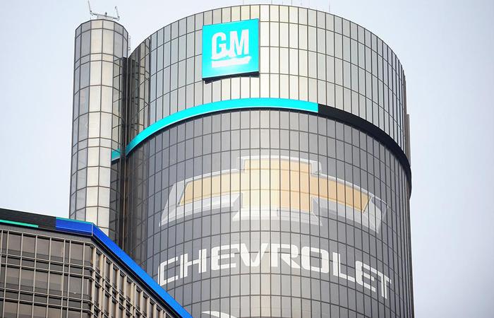 Chevrolet Headquarters Photo