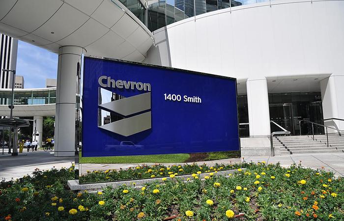 Chevron Headquarters Photo