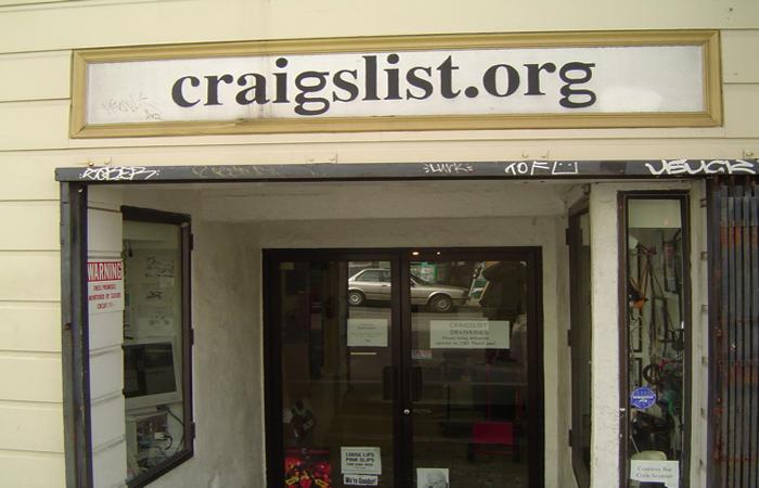 Craigslist Headquarters Photo