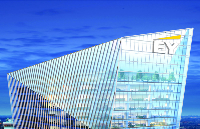 EY Headquarters Photo