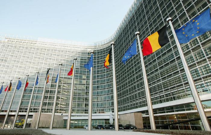 European Union Corporate Office Photo