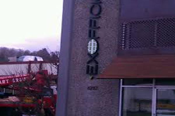 ExOfficio Headquarters Photo