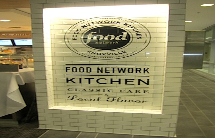Food Network Headquarters Photo