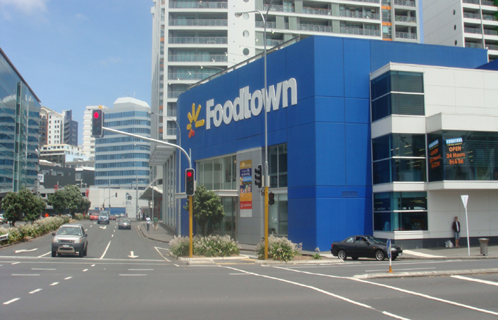 Foodtown Headquarters Photo