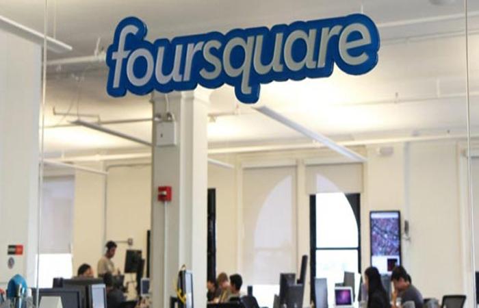 Foursquare Headquarters Photo