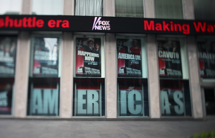 Fox News Headquarters Photo