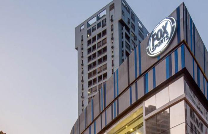 Fox Sports Headquarter Rio de Janeiro Photo