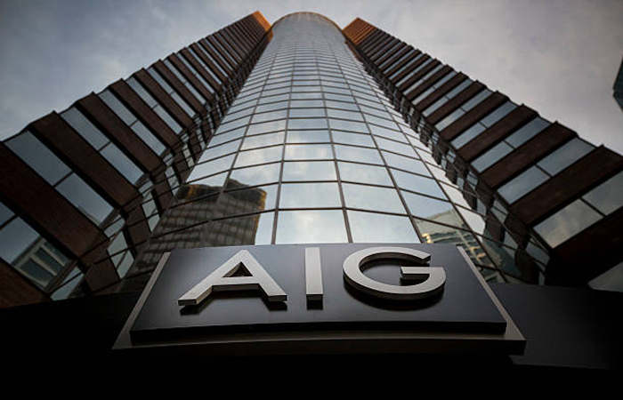Aig Corporate Office Photo