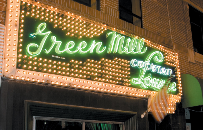 Green Mill Headquarters Photo