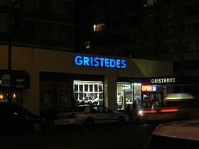 Gristedes Supermarkets Headquarters Photo