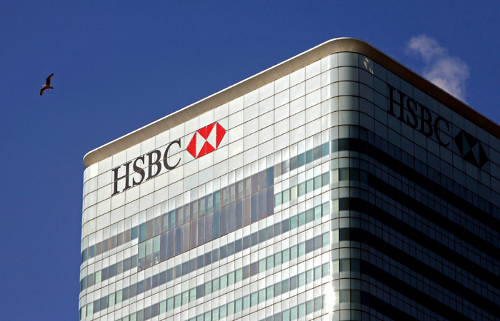 HSBC Corporate Office Photo