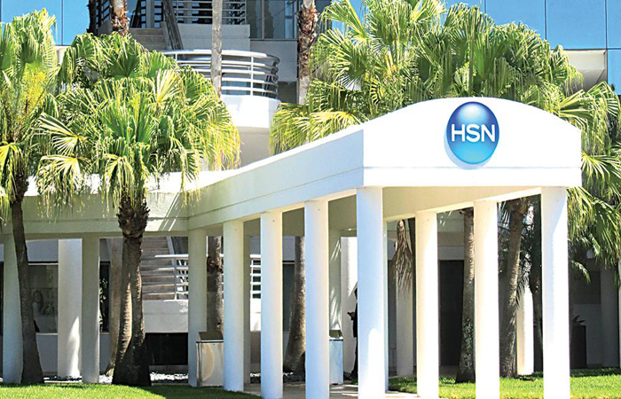 HSN Corporate Office Photo