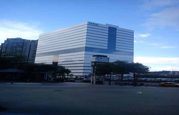 HTC USA Headquarters Photo