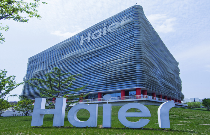 Haier Headquarters Photo