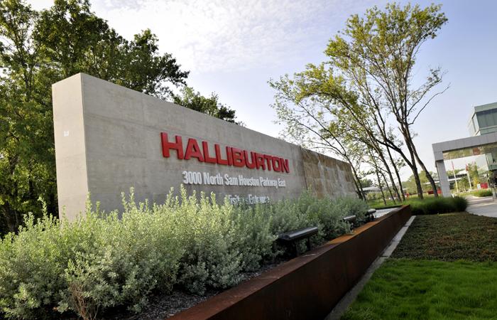 Halliburton Corporate Office Photo