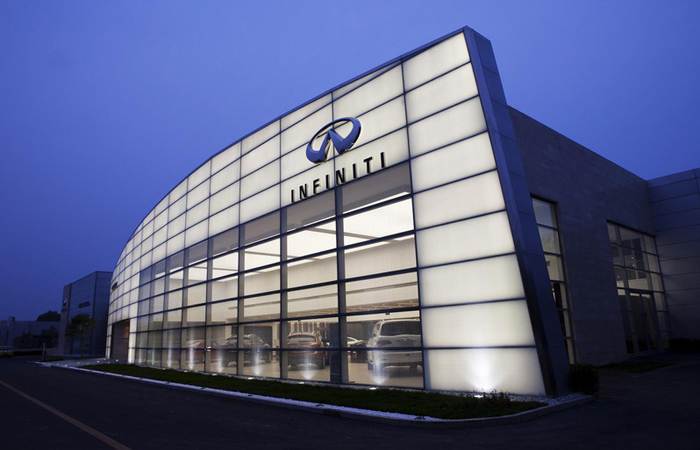 Infiniti Corporate Office Photo