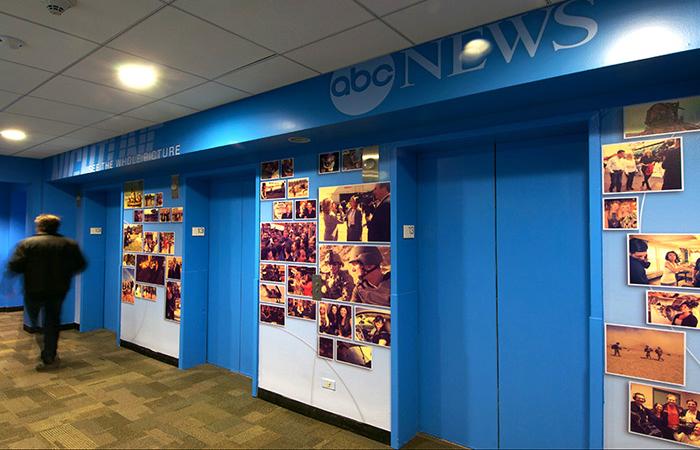 Abc News Headquarters Photo