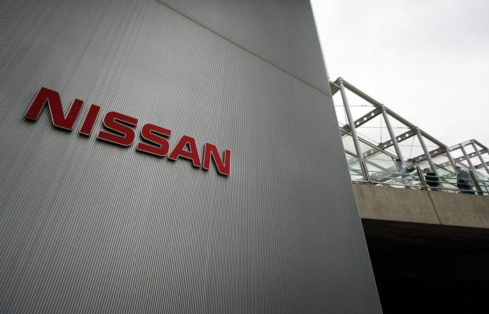 Abc Nissan Headquarters Photo