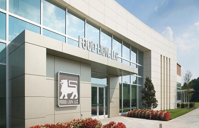 Ahold Corporation Headquarters Photo