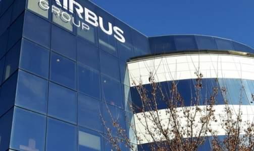 Airbus Headquarters Photos