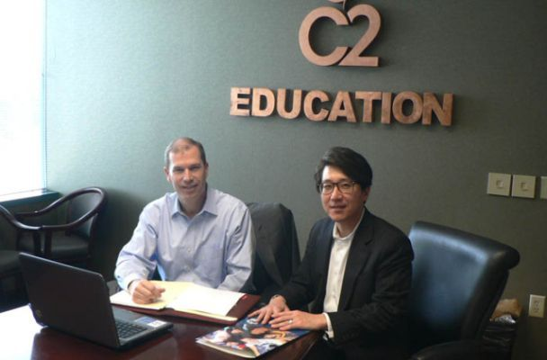 C2 Education Headquarters Photo
