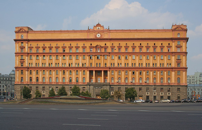 KGB Headquarters Photo