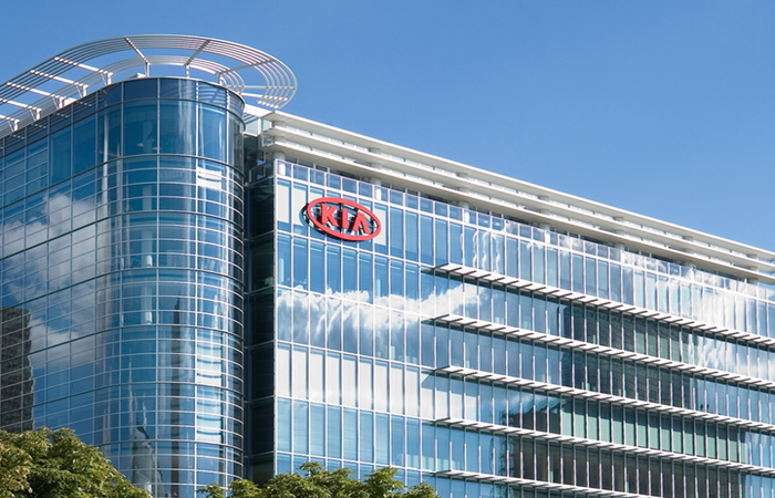 KIA Headquarters Photo