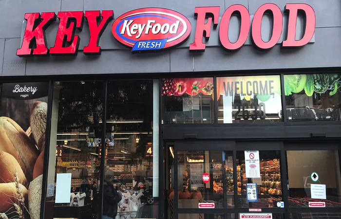 Key Food Headquarters Photo