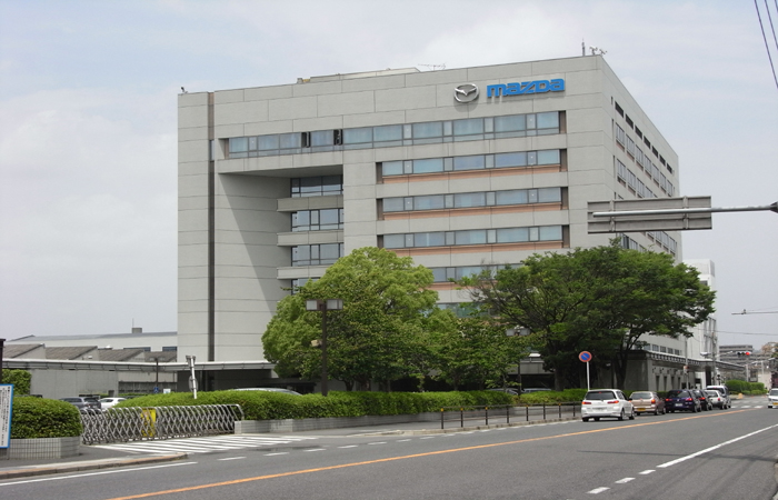 Mazda Headquarters Photo