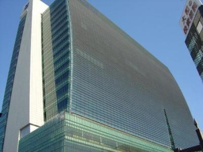 Merrill Lynch Headquarters Photos 1