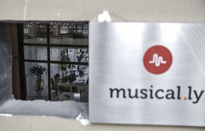 Musically Headquarters Photo