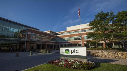 Ptc Headquarters Photos