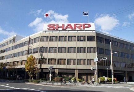 Sharp Headquarters Photos 1