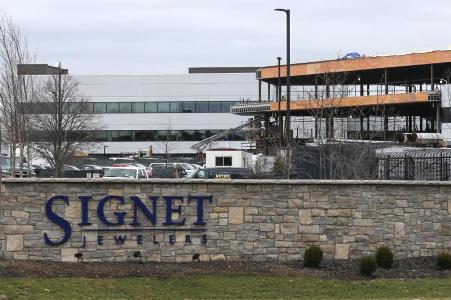 Signet Jewelers Headquarters Photos 1