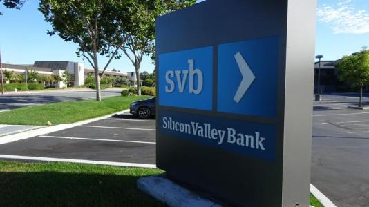 Silicon Valley Bank Headquarters Photos 2