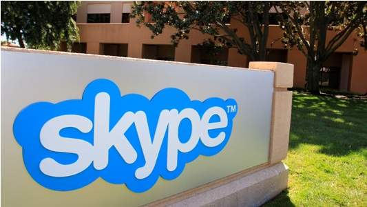 Skype Headquarters Photos 1