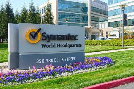 Symantec Headquarters Photos 1